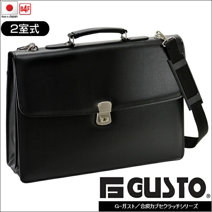 G-ガスト 合皮 カブセ クラッチ No.23472