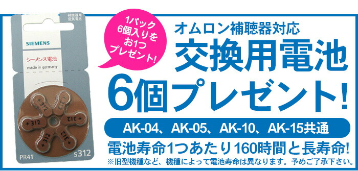 ������ ����ᥤ�ȥǥ����� AK-10 ������ǡۡڿ�ʹ�Ǻܡۡڥ����?�Ǻ�1610��