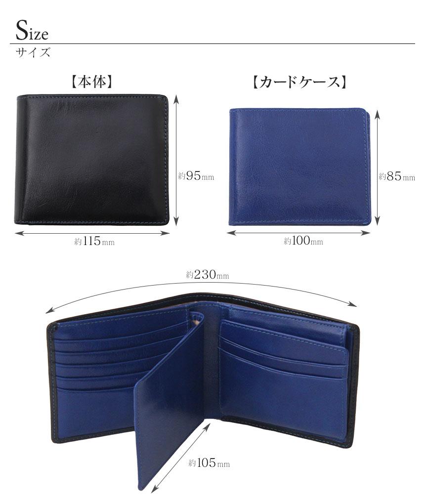 取り外せるカードケース付イタリアンレザー2つ折財布