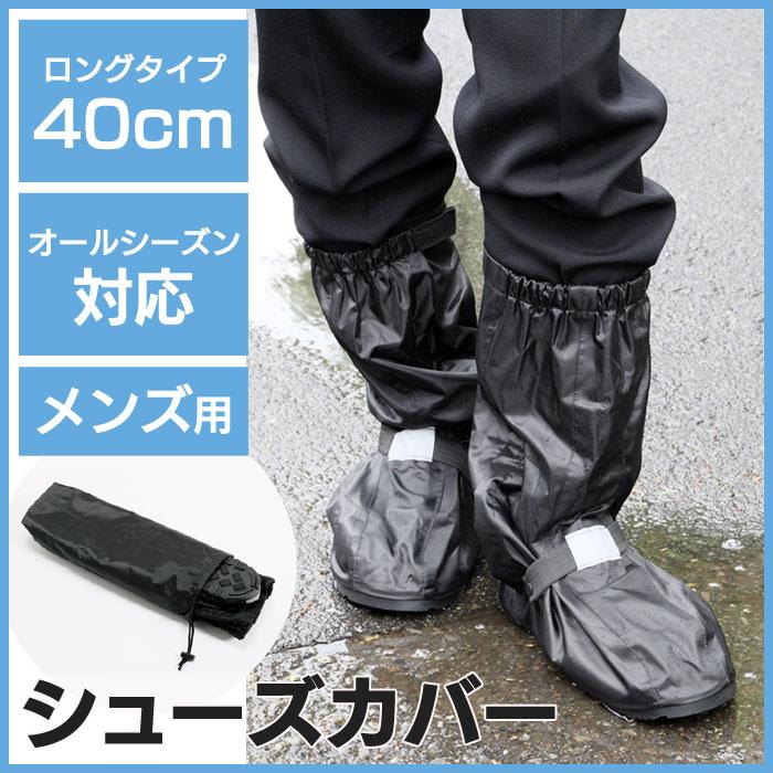 ... > 靴・サンダル > 靴・ブーツ