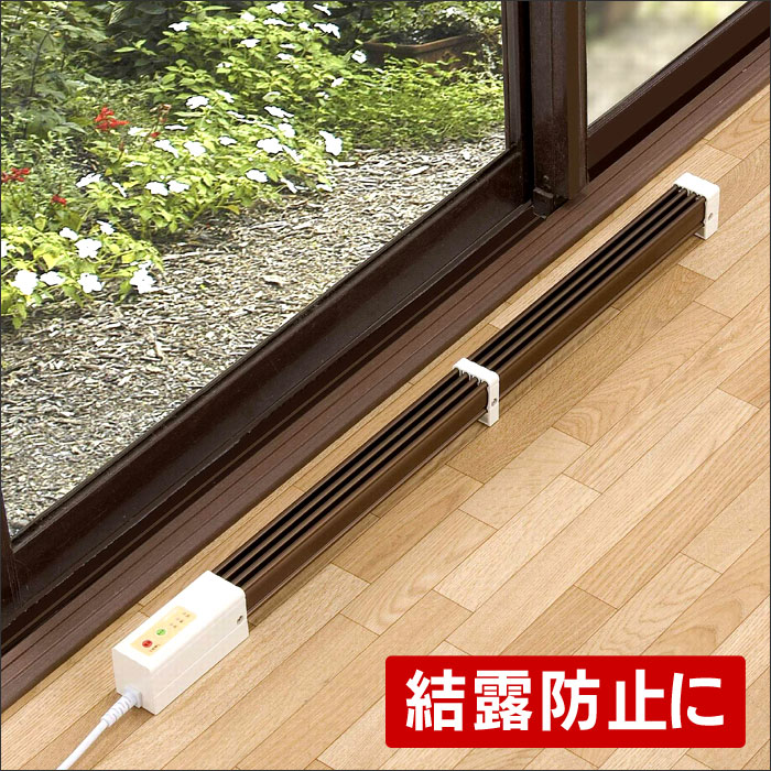heater auxiliary heating small fashionable Ministry of space Windows