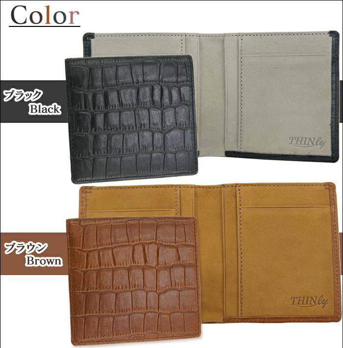 スィンリー型押し折財布(札入・小)SL-C-S02
