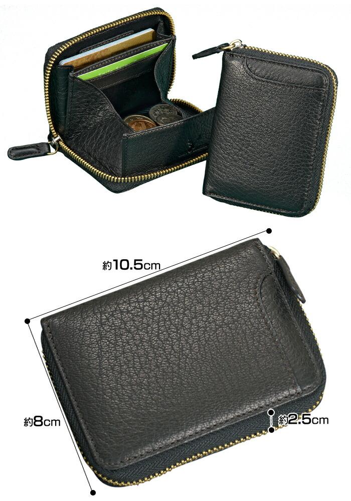 Milagro ディアレザー 横型 ボックス コインケース HK-D-530