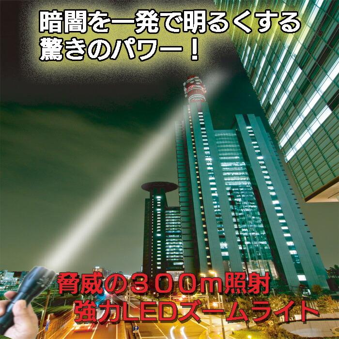 300m �ȼ� �� ���� LED ������ �饤�� YO-0300