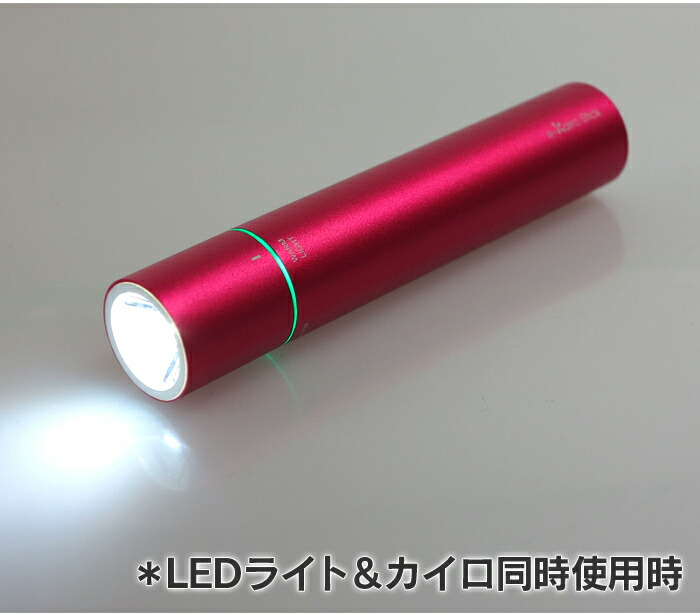���ż���������Хåƥ���㡼���㡼��LED�饤�� e-Kairo���ƥ��å�