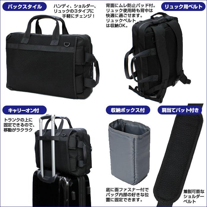 軽量3WAYビジネスカジュアルバッグ