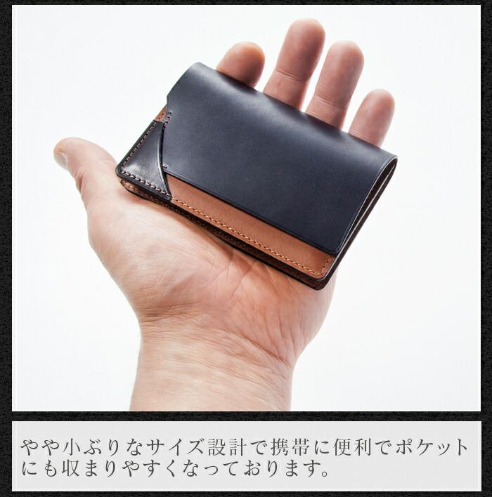 日本製 コードバン 名刺入れ