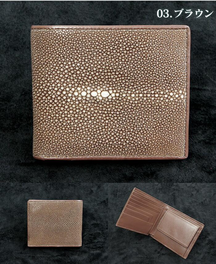 スティングレイ レザー 折財布 SJSK-E-1563