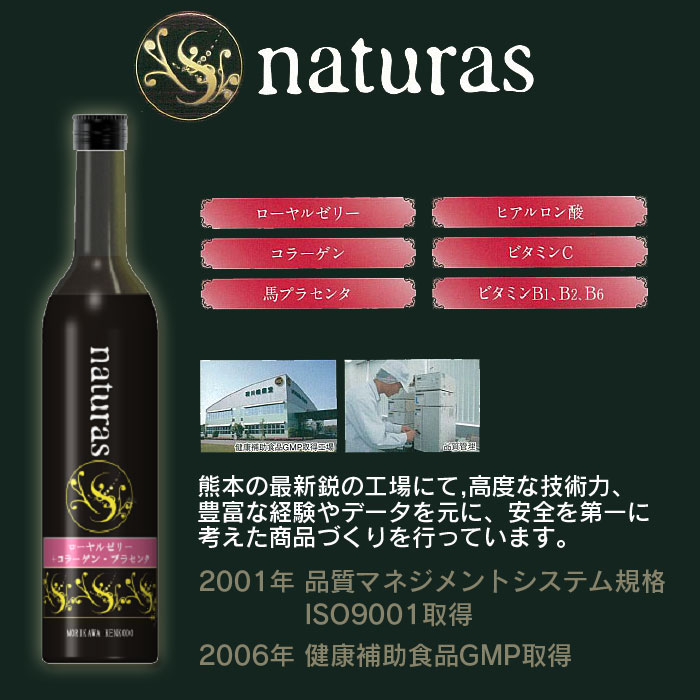 naturas�?��를� 500ml���ӡ�UK-H005