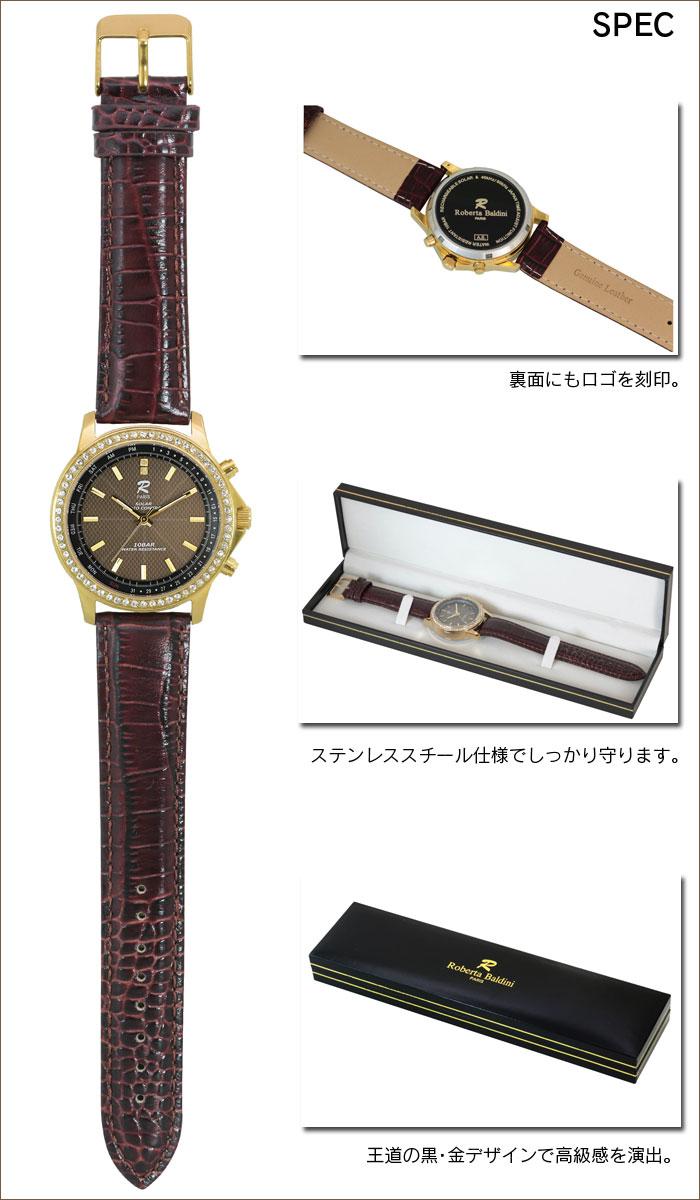 ロベルタバルディーニ 宝飾ソーラー電波腕時計 ゴールド RB001-G