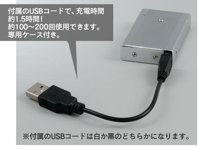�˥塼USB���������饤����