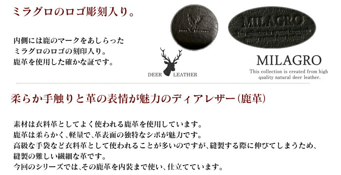 Milagro�ǥ����쥶�� 21�ݥ��å�����ޤ���� HK-D-501