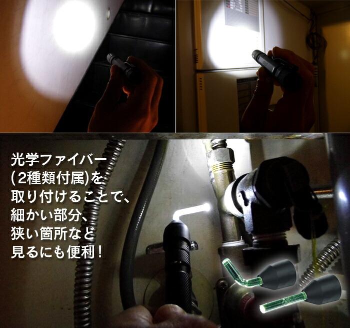 ワルサーLEDライト SLS210