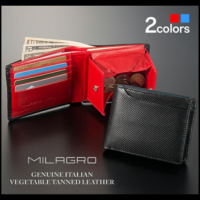 Milagro �ѥ���쥶������ޤ���� BT-WS16