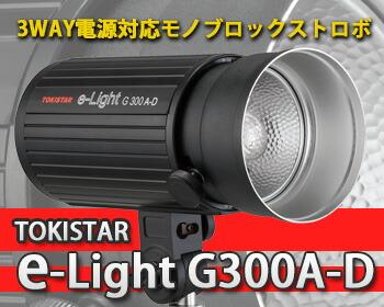 TOKISTAR G300A-D