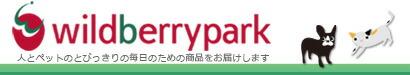 wildberrypark