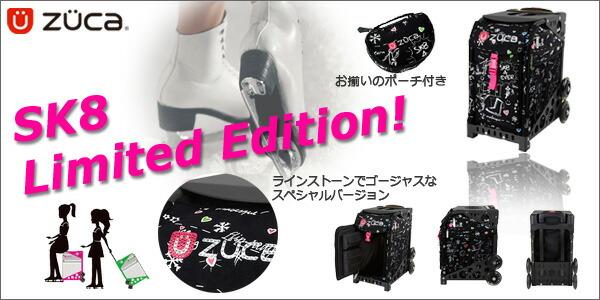 zucaスポーツ  SK8 limited edition