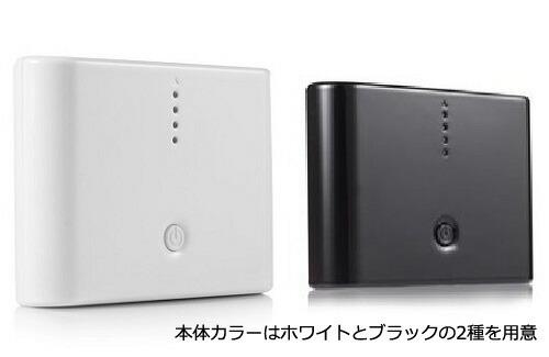 【大容量モバイルバッテリー】WT-P100S  10000mAh iPhone・iPad・スマートフォン対応