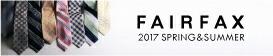 【FAIRFAX】新作ネクタイ