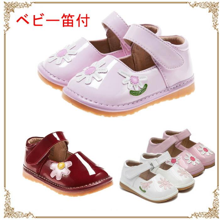 ... ベビー用 > ベビー 靴 (女の子