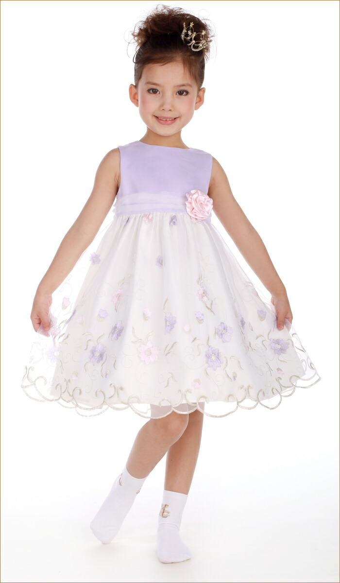 Formal Dresses For Kids | Cocktail Dresses 2016