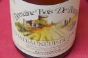 Domaine, Bois-de-Boursin and Chateauneuf-du-puff [2012]