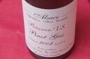 Gerard Scherer et Fiss/Pinot Gris [2003] 500 ml