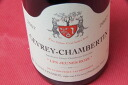 Giant Pancho and gevrey Chambertin Les-Dunne Roy [2007]