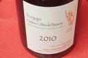 ドメーヌ Henri no outs Phelan / Bourgogne オー coat ド Beaune Orkis [2010]
