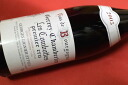 Georges-Ligny and gevrey-Chambertin-Premier-Cru-Les-combat [2005]