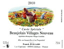 Frank Jouy yard / Beaujolais nouveau [2014] (selling by subscription:) Sending it 2014/11/20)