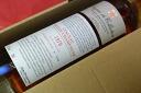 47.1% of Jean グロスペラン / cognac ド collection 1970