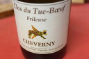 Le-Clos-de-Poitou-book/Cheverny-Blanc-frilues [2013]