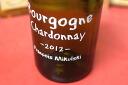 Francois Mikulski and Bourgogne Blanc [2012]