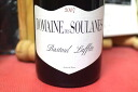 Domaine de the lane/bus tour Lafitte [2007]
