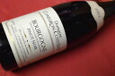 Domaine confirm cotty d/Burgundy Rouge [2004]