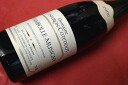 Domaine confirm cotty d/Chambolle Musigny [1999]
