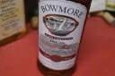Bowmore cask strength/old-bottle 700 ml 56%