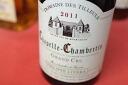 Domaine de tiller/Chapelle Chambertin, Grand Cru [2011]