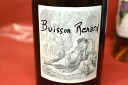 Didier from Doug Noland and buisson Renard [2012] 1500 ml