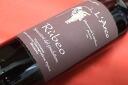 LARCO/Rosso di Veronese rubeo [2008]