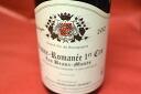 Bruno Dyson visa / Vosne romanee 1er Cru Les Beaumont vieilles Vignes [2012]