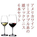 American wine, reasonable system, Mac Manis 6 bottle set