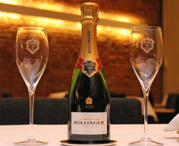 Wineschool rakuten global market bollinger bollinger - Bollinger maison fondee en 1829 ...