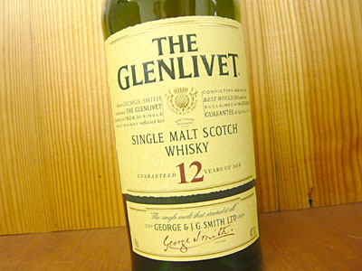 Glenlivet Natural Mineral Water