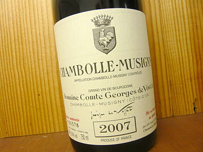 chambolle musigny latino personals 06061985  hispanic or latino of any race were 754% of the population  dundee, oregon  losing to drouhin's 1959 chambolle-musigny by only two tenths of a point.