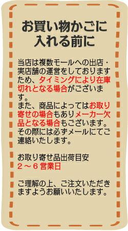 nouki_tate.jpg