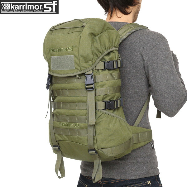 Military Select Shop Wip Rakuten Global Market Karrimor