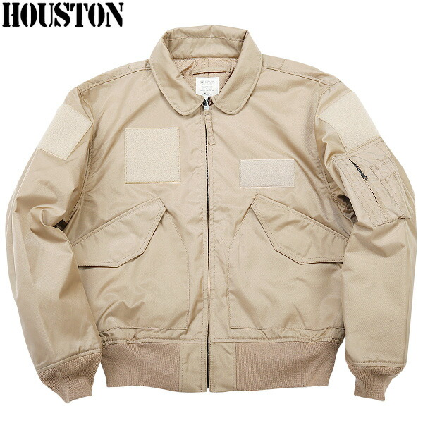 Tan Flight Jacket