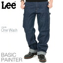 Move easily, Lee Lee LS2001 BASIC PAINTER painter pants ONE WASH workpants pronouns, painter pants barely finish while Weir Leightons denim fabric functional easy-to-fit